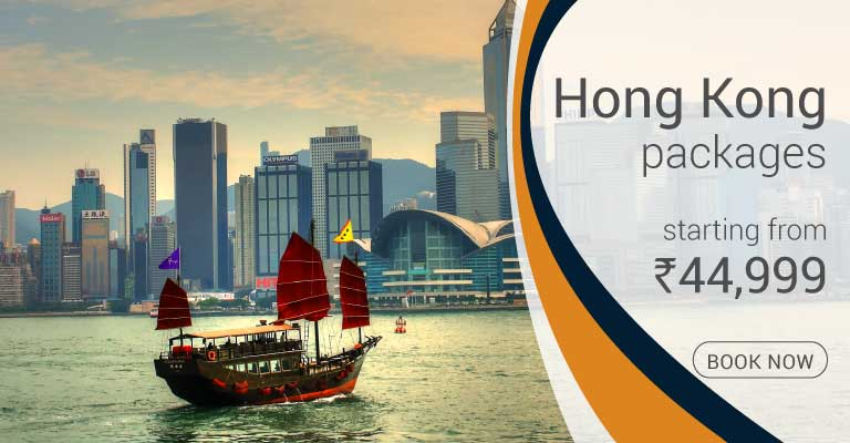 Hong Kong Packages